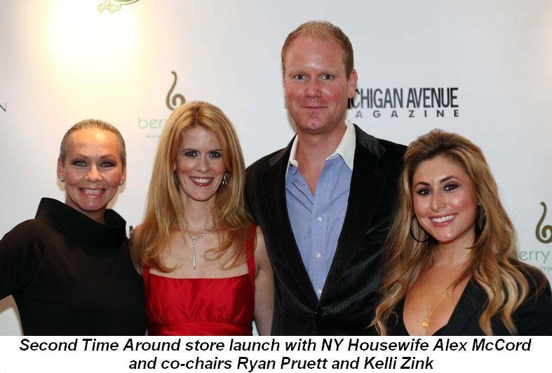 03 - Second Time Around store launch with NY Housewife Alex McCord and co-chairs Kelli Zink and Ryan Pruett on Aug. 26th