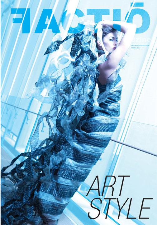 Factio Art Issue Cover