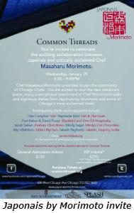 Japonais by Morimoto invite
