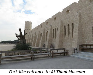 Fort-like entrance to Al Thani Museum