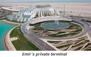 Emir's private terminal