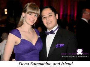 Elena Samokhina and friend