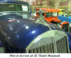 Pierce Arrow at Al Thani Museum