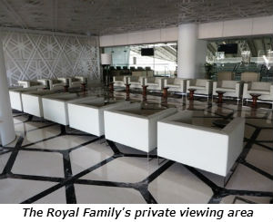 The Royal Familys private viewing area