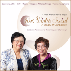 Chinese American Service League's Winter Social on 12/2