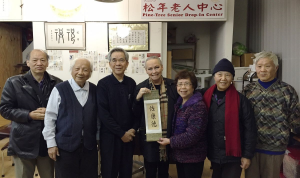 With CASL elders receiving my Chinese name