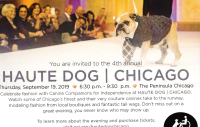 Haute Dog Chicago invite