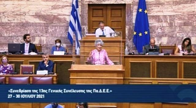 Maria in Greek parliament